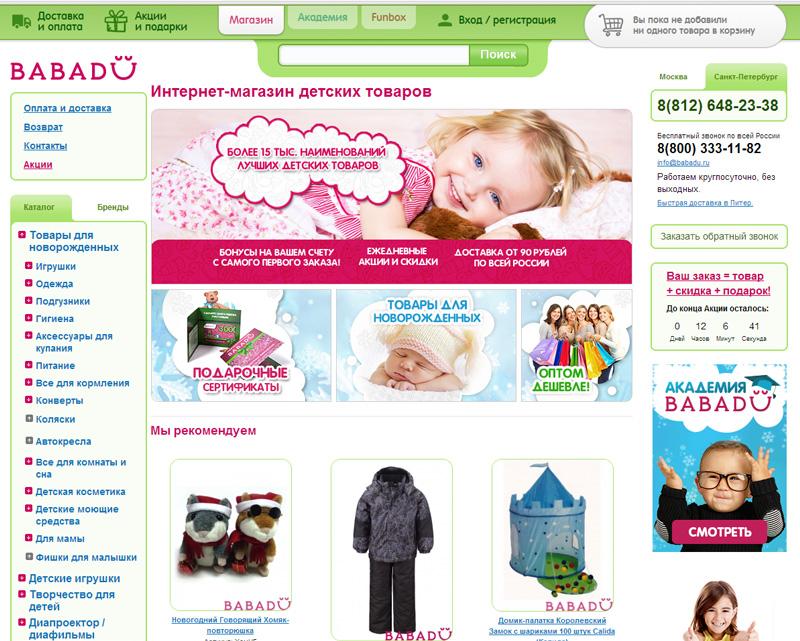 Интернет Магазин Детской Одежды Доставка Доставка